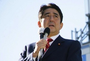 shinzo