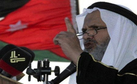 Sheikh Hammam Said