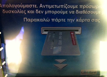 ATM Cyprus