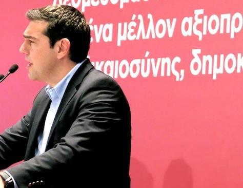 tsipras2015