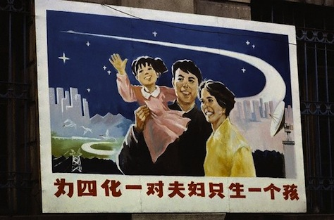 For the past 30 years, China has enforced a one-child policy with vigor. (Alain Le Garsmeur/CORBIS)