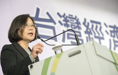 Tsai Ing-wen, the head of Taiwan's opposition DPP, is set to become the country's next president. (Facebook)
