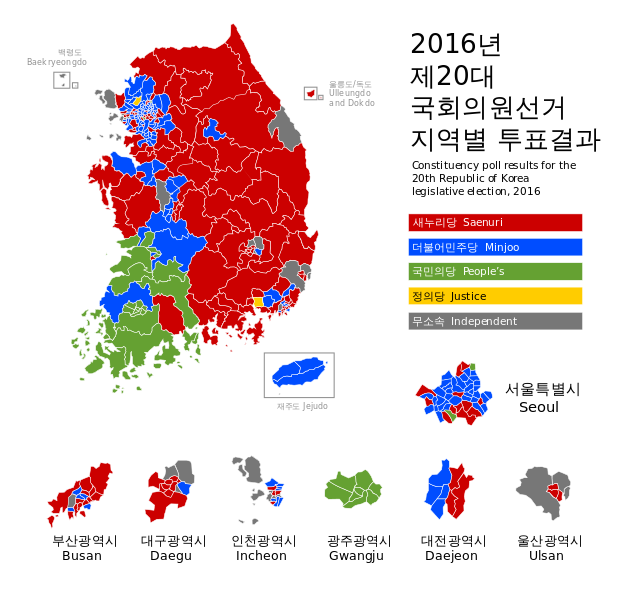 2016-korea-legislative