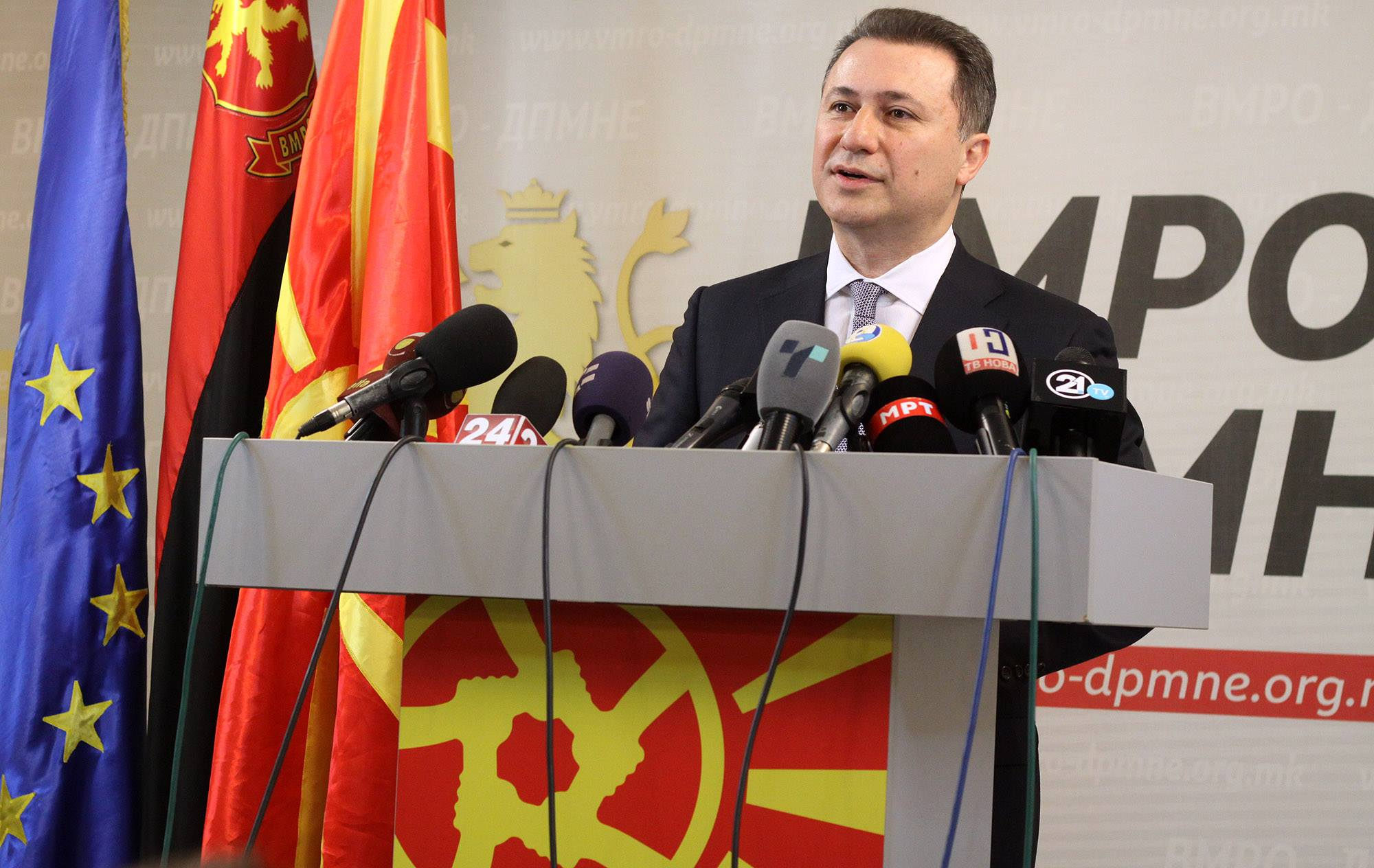 Macedonian prime minister Nikola Gruevski is facing protests on the streets of Skopje after the dismissal of an inquiry into a wiretapping scandal. (Facebook)